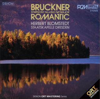ブルックナー:交響曲第4番 (ORT)(24bit/96kHz)