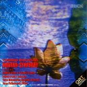 黛敏郎:《涅槃》交響曲、他 (ORT)(24bit/96kHz)