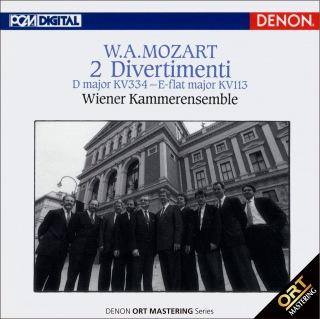 モーツァルト:ディベルティメント (ORT)(24bit/96kHz)