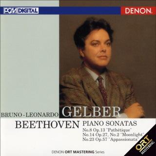 ベートーヴェン:ピアノ・ソナタ《悲愴》《月光》《熱情》 (ORT)(24bit/96kHz)