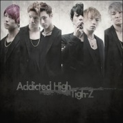 Addicted High