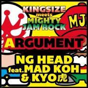 ARGUMENT (feat. MAD KOH & KYO虎) -Single