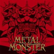 METAL MONSTER(24bit/48kHz)