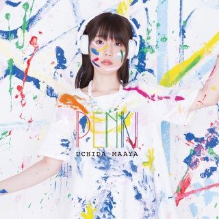 PENKI【通常盤】