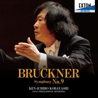 ブルックナー:交響曲 第 9番, 作品 109