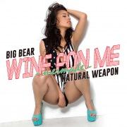 WINE PON ME 〜mermade〜 -Single