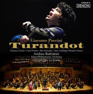 プッチーニ:歌劇『トゥーランドット』(演奏会形式) (96kHz/24bit/4.0chサラウンド)