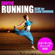 Exotic Running(エキゾチックなスロー・ランニングのBGM)