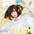 NaMiDa / ひ・ま・わ・り