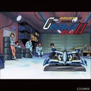 新世紀GPX サイバーフォーミュラ ZERO SONG & BGM COLLECTION1