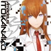 アマデウス(ゲーム「STEINS;GATE 0」OPテーマ)(24bit/96kHz)