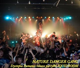 Dystopia Romance release party@LIQUIDROOM(24bit/96kHz)