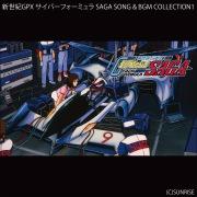 新世紀GPX サイバーフォーミュラ SAGA SONG & BGM COLLECTION1