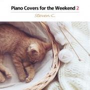 ピアノの聴こえる休日2(Piano Solo Cover - Movie & Musical Hits)