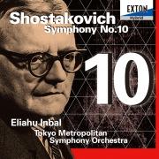 ショスタコーヴィチ: 交響曲 第10番