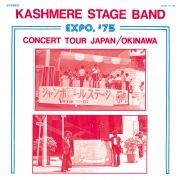 Expo '75 Concert Tour Japan/Okinawa