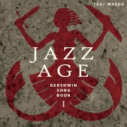 JAZZ AGE GERSHWIN SONG BOOK I