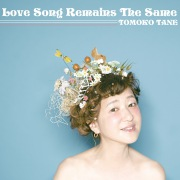 Love Song Remains The Same(24bit/96kHz)