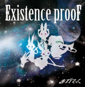 Existence prooF