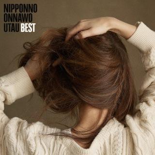NIPPONNO ONNAWO UTAU BEST(24bit/96kHz)