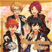 「あんさんぶるスターズ!」ユニットソングCD Vol.8「Trickstar」 Rebellion Star/CHERRY HAPPY STREAM