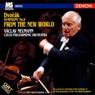 ドヴォルザーク:交響曲第9番《新世界より》 (ORT)(24bit/96kHz)