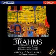 ブラームス:後期ピアノ作品集 (ORT)(24bit/96kHz)