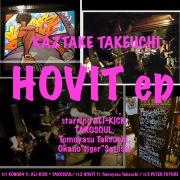 HOVIT ep