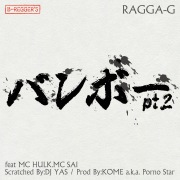 バンボー pt.2 (feat. MC HULK & MC SAI) -Single