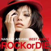"NANASE AIKAWA BEST ALBUM ""ROCK or DIE"" Hi-Res Edition(24bit/48kHz)"