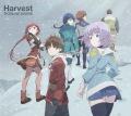 「灰と幻想のグリムガル」エンディング・テーマ「Harvest」(24bit/96kHz)