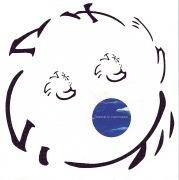 ドラマチック(2016デジタル・リマスター)(5.6MHz dsd)