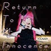 Return To My Innocence(24bit/48kHz)