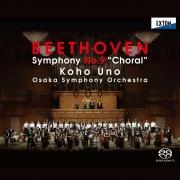 ベートーヴェン: 交響曲 第 9番 「合唱」