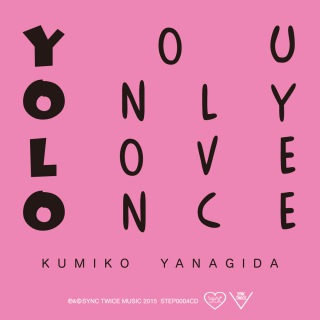 Y.O.L.O.(You Only Love Once)