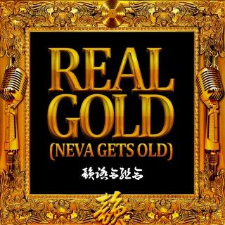 REAL GOLD (NEVA GETS OLD)