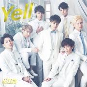 Yell(24bit/48kHz)