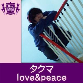 love&peace(HIGHSCHOOLSINGER.JP)