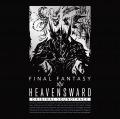 Heavensward: FINAL FANTASY XIV Original Soundtrack(24bit/96kHz)