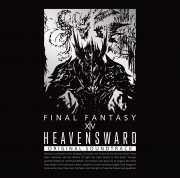Heavensward: FINAL FANTASY XIV Original Soundtrack(24bit/96kHz)
