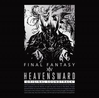 Heavensword: FINAL FANTASY XIV Original Soundtrack(24bit/96kHz)