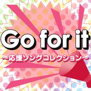 Go for it〜応援ソングコレクション〜