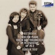 ベートーヴェン: ピアノ三重奏曲第 5番 &第 6番