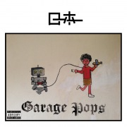 Garage Pops