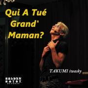 Qui A Tue´ Grand Maman ?(24bit/48kHz)