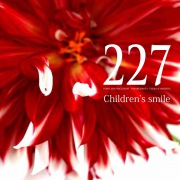 Children's smile