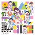 SIX SHAME FACES 〜今夜も最高!!!!!!〜(24bit/96kHz)