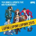 ルパン三世コンサート 〜LUPIN! LUPIN!! LUPIN!!! 2015〜(24bit/48kHz)
