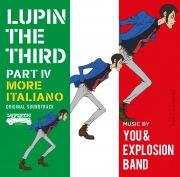 ルパン三世 PART IV オリジナル・サウンドトラック 〜 MORE ITALIANO(24bit/48kHz)