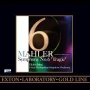 マーラー:交響曲第 6番「悲劇的」 《ワンポイント・レコーディング・ヴァージョン》